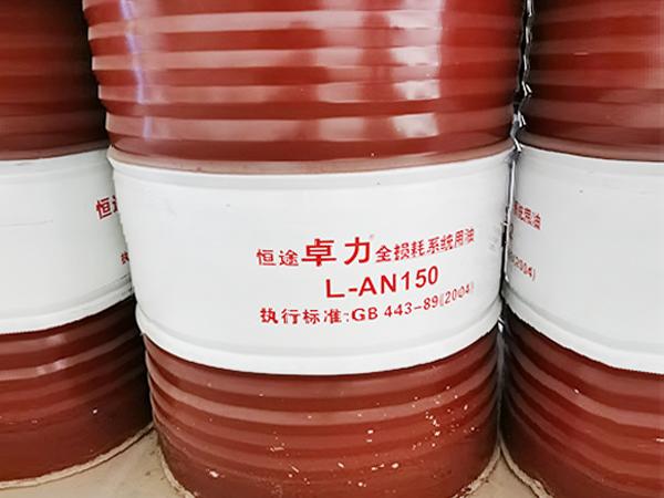 液压系统用油特性