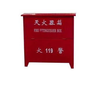 五种常见消防器材的使用方法