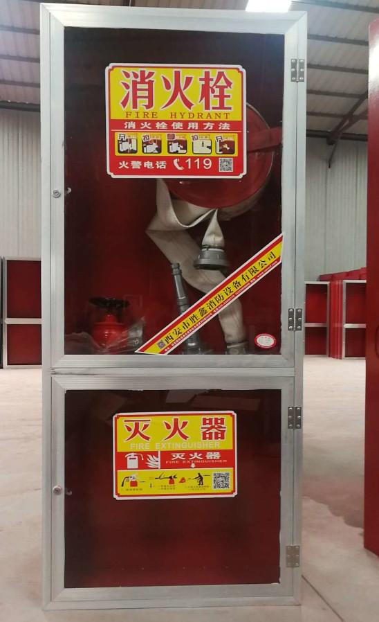 陕西消防箱厂家