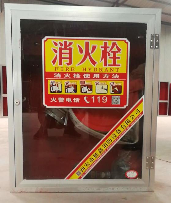 甘肃消火栓箱