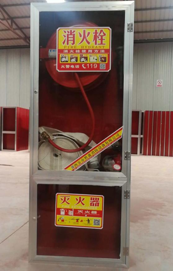甘肃消火栓箱生产厂家