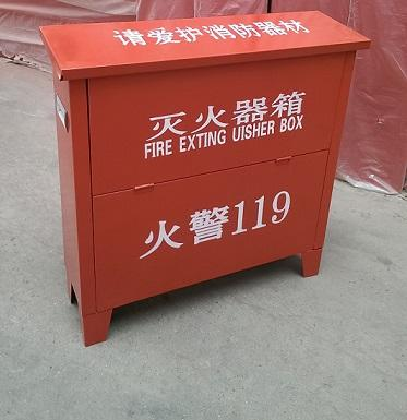 西安灭火器箱