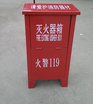 西安灭火器箱厂家