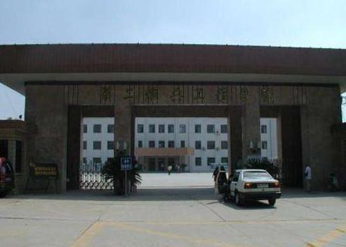 二炮工程学院