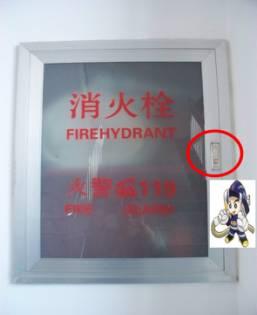 消防栓箱使用方法图解!