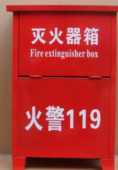 教您三招辨别消防产品真伪!