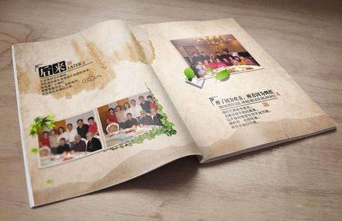 四川纪念册印刷