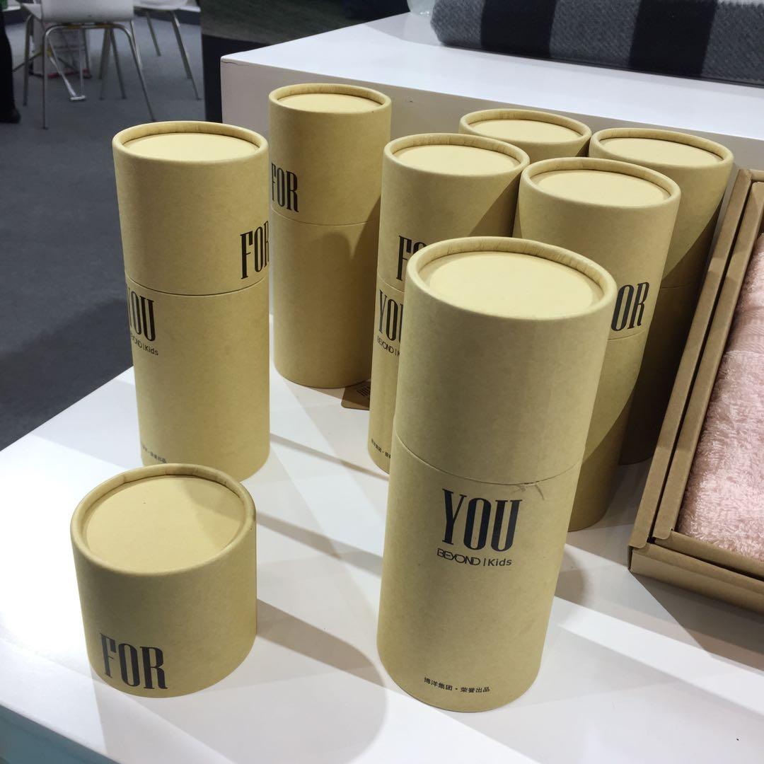 四川包装盒印刷厂家