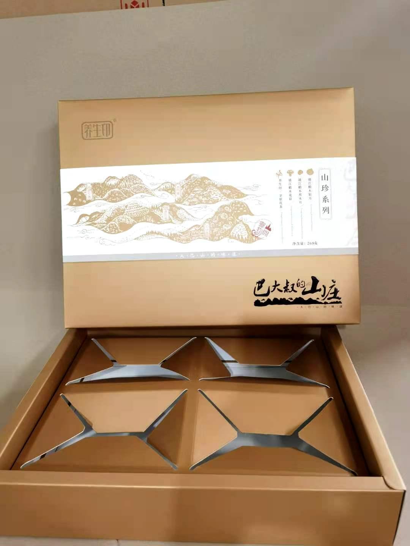 四川印刷厂-中高端礼品盒包装设计