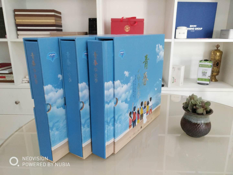 纪念册印刷