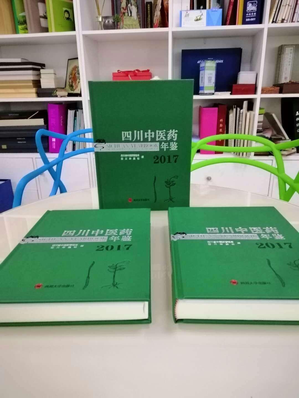 成都精品书画册印刷