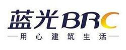 点金彩色印刷厂客户见证-蓝光BRC
