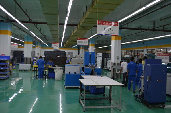 点金彩色印刷厂专业印刷队伍