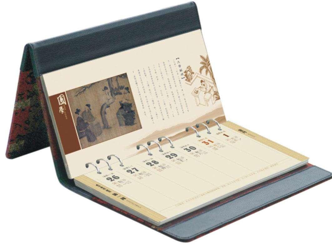 德阳台历印刷厂