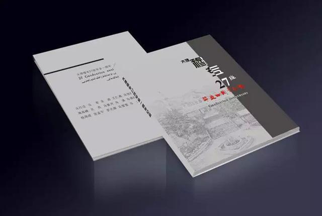四川精装书画印刷