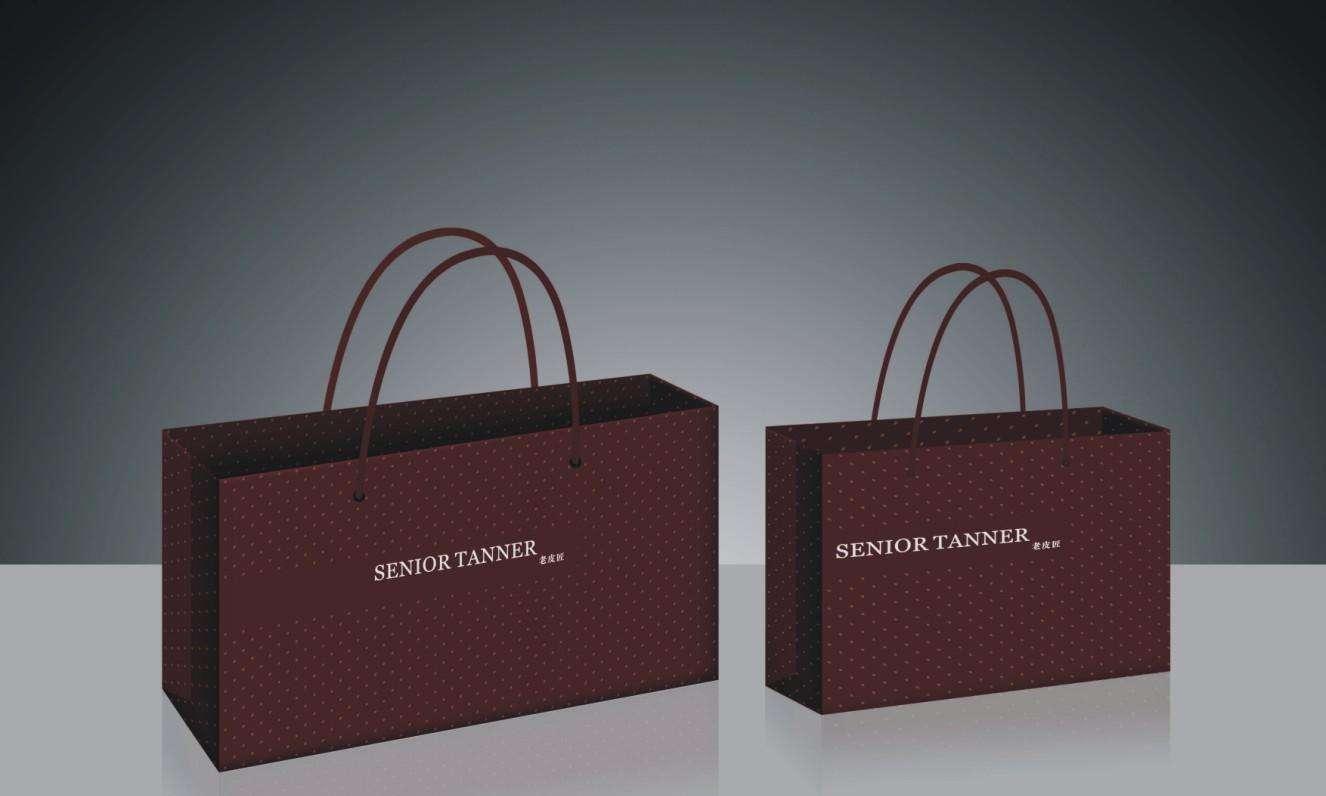 点金彩色包装袋印刷设计