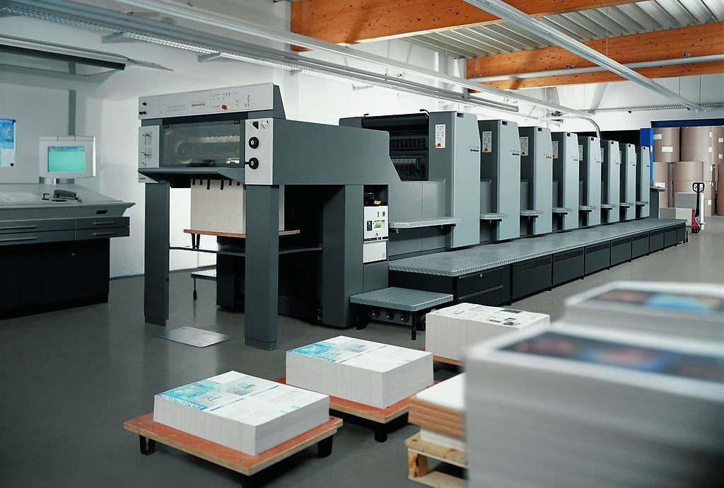 点金彩色的四川印刷厂有特点