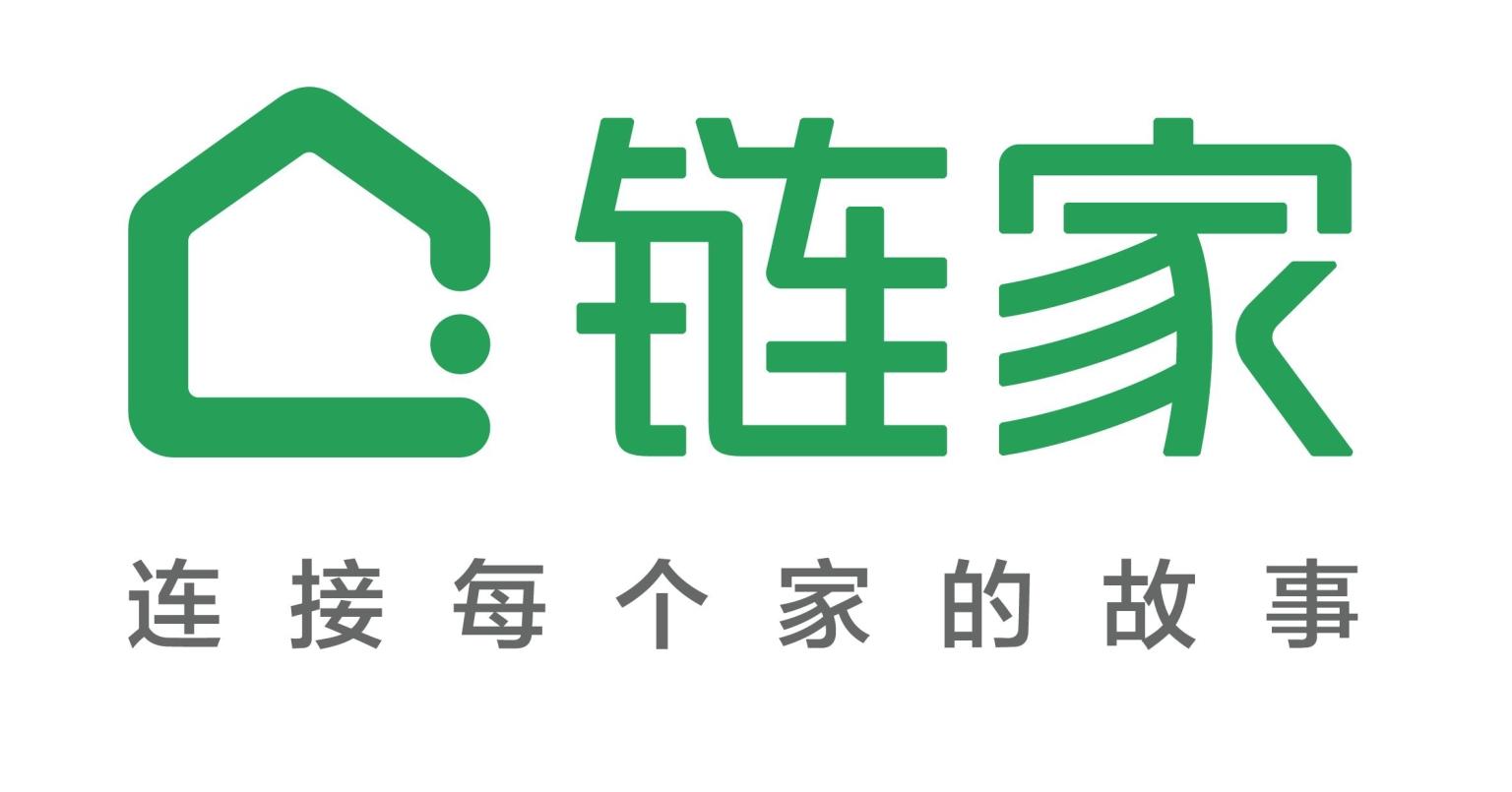 四川印刷公司合作客户-链家地产