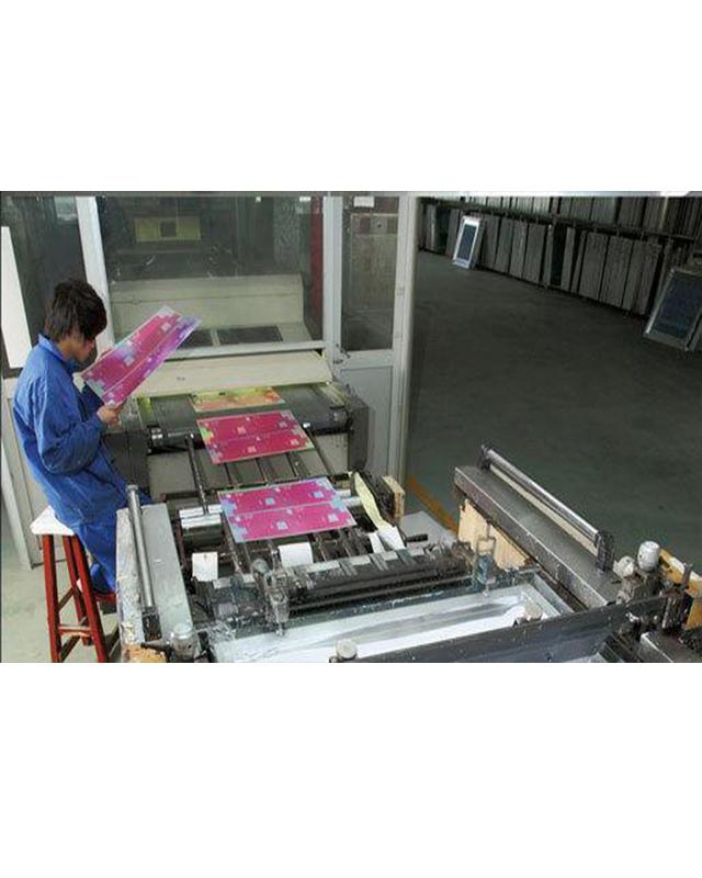 四川精品相册印刷厂