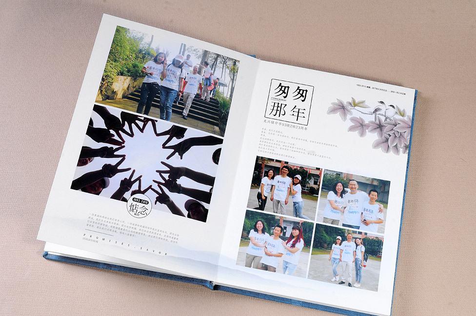 四川印刷厂--印后加工技术