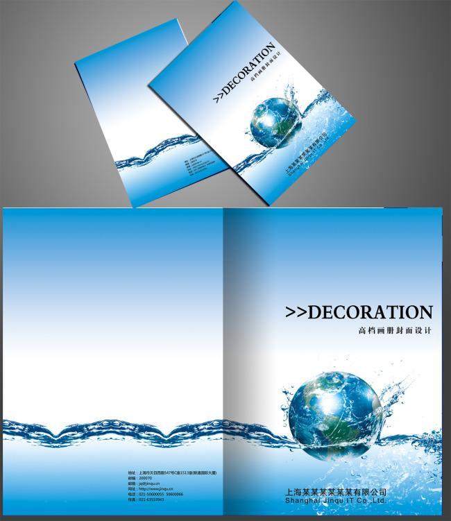 画册封面设计的6种常用形式,您知道哪几种?