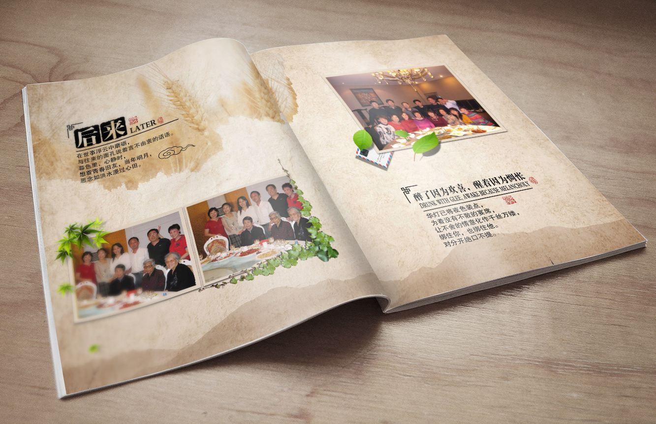 快毕业了快找四川纪念册定制厂家做画册吧!