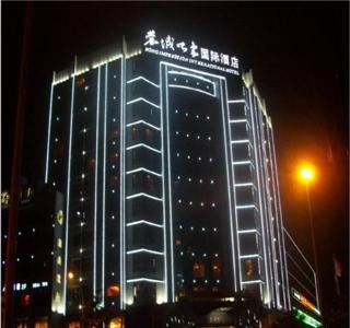 成都蓉城印象国际酒店亮化