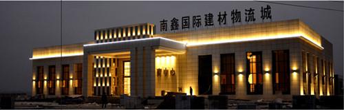 四川亮化工程设计
