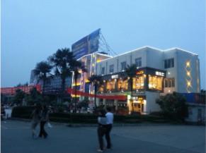 彭州客运中心亮化