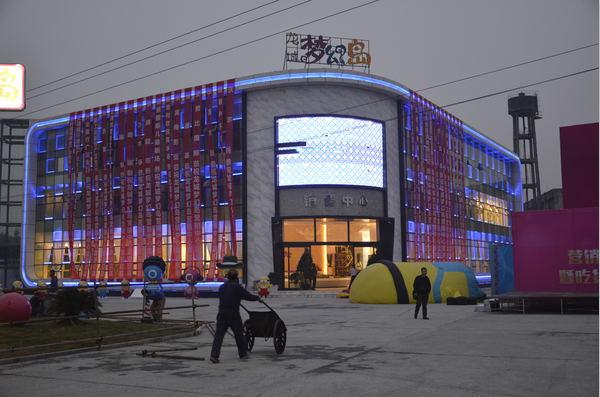 广汉龙湖梦幻岛亮化工程案例