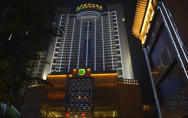 新都桂湖国际大酒店工程案例