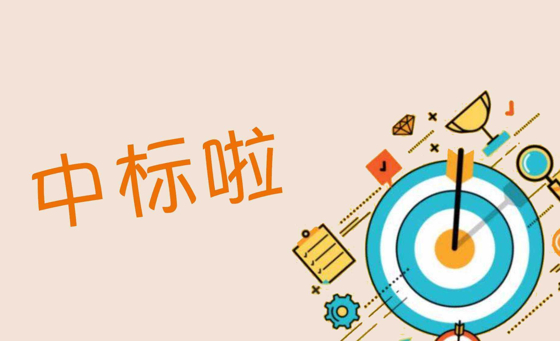 热烈祝贺昂森照明拿下广安市公安局亮化工程项目