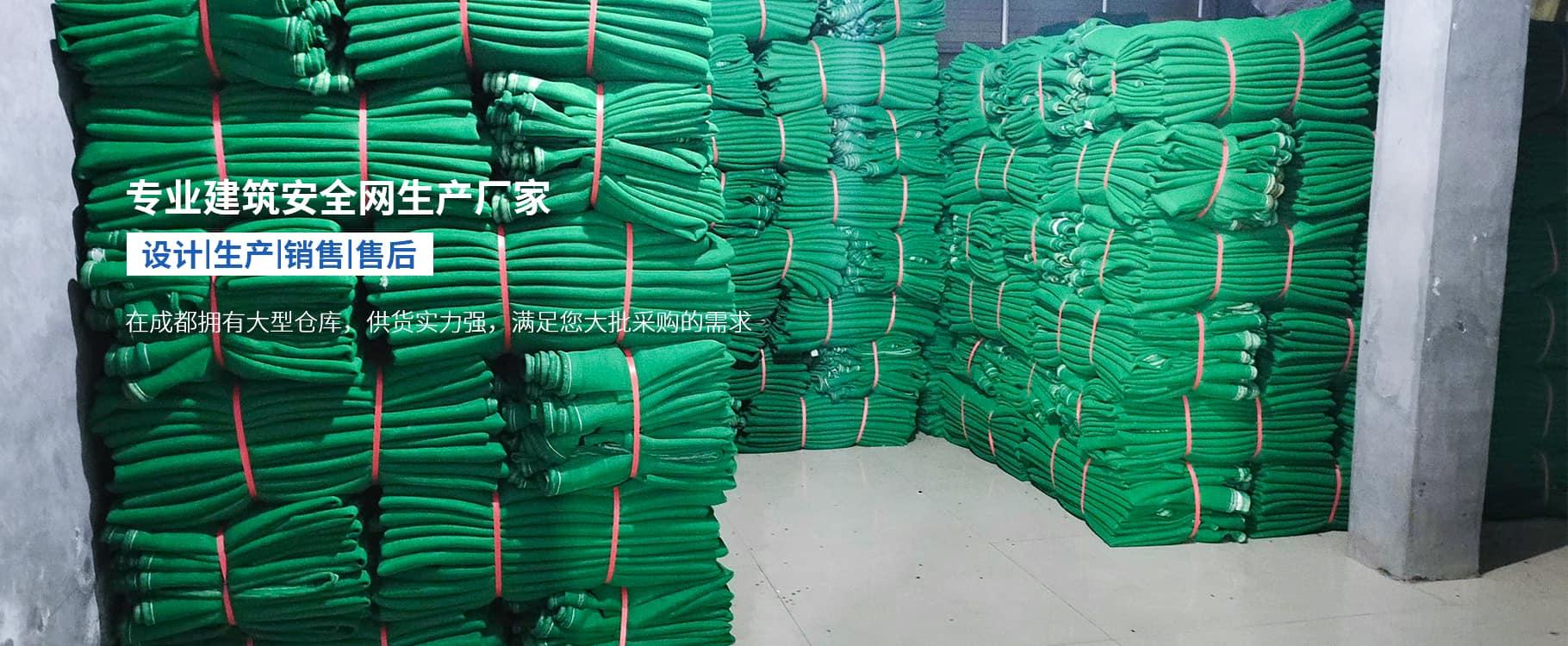 四川阻燃安全网