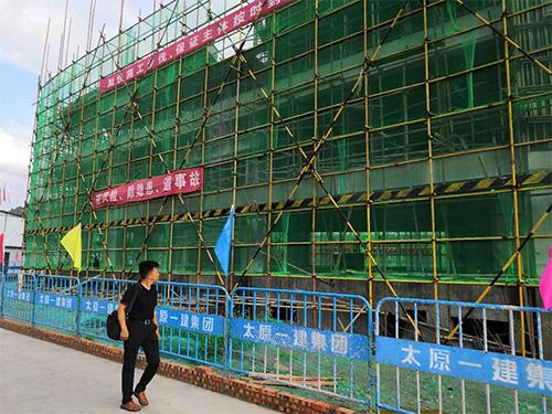 建筑施工安全平网