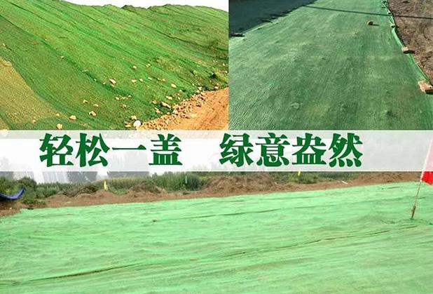 四川工地防尘网厂家