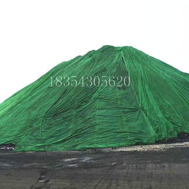 四川盖土网合作案例
