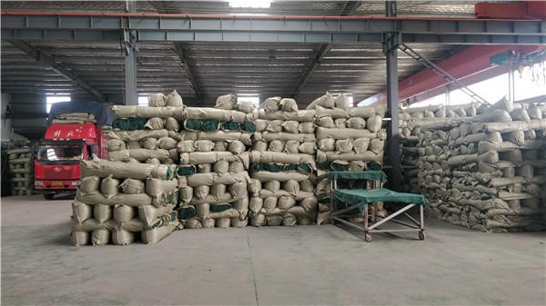 河南土工布生产厂