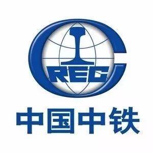 四川建筑安全网合作伙伴