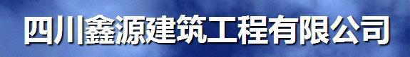 四川坠落防护网合作伙伴