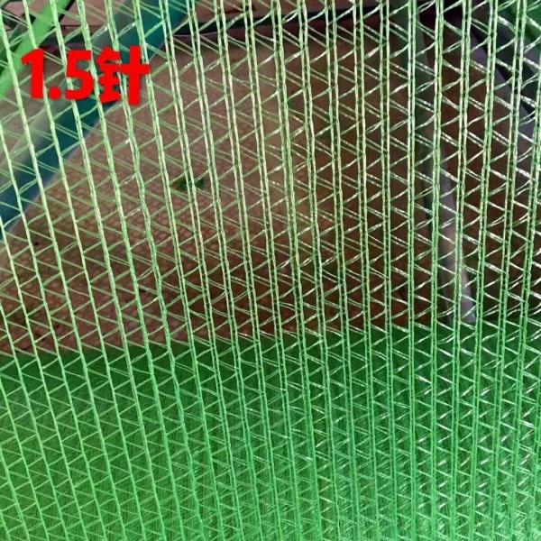 四川防尘盖土网2