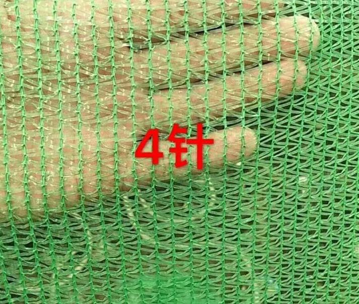 成都防尘盖土网4