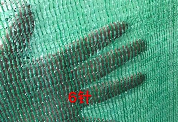 成都防尘盖土网3