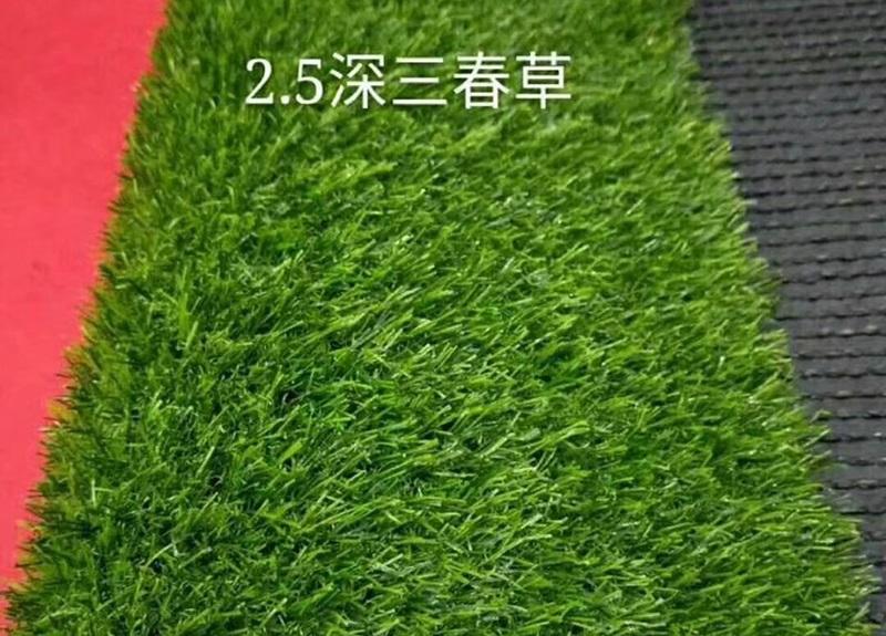 四川仿真草坪