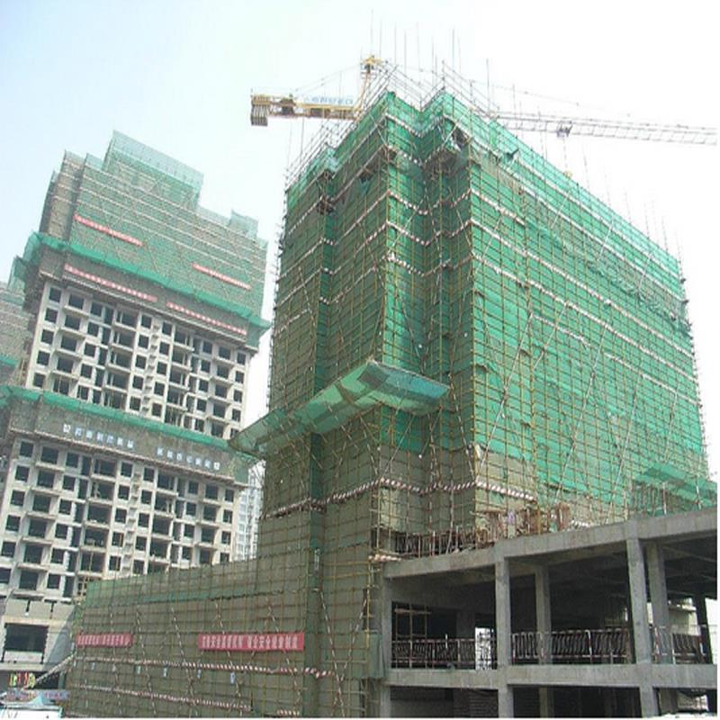 四川建筑安全网