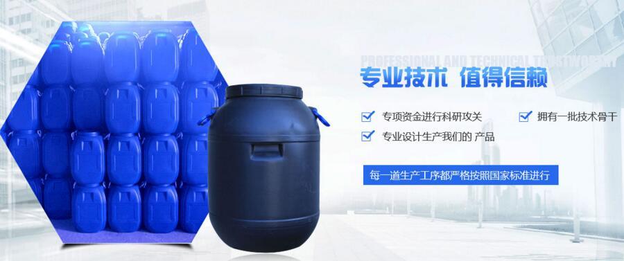 西安小型容器吹塑