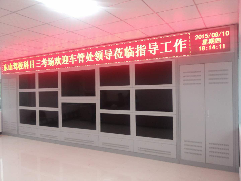 太原东山驾校监控电视墙