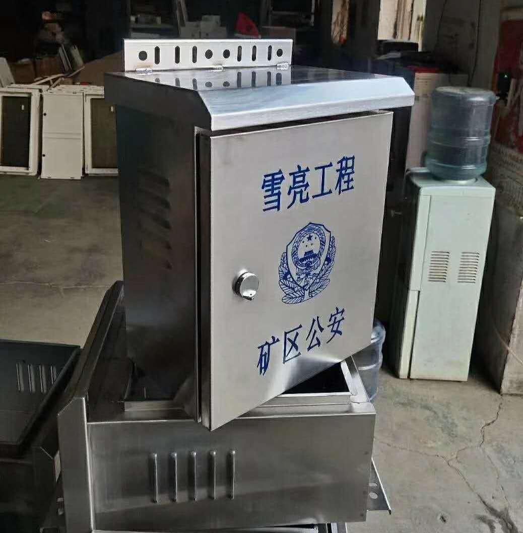 山西雪亮工程不锈钢配电箱