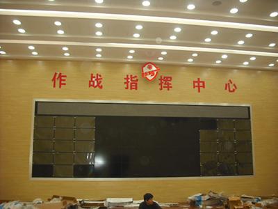 山西作战指挥中心内嵌电视墙