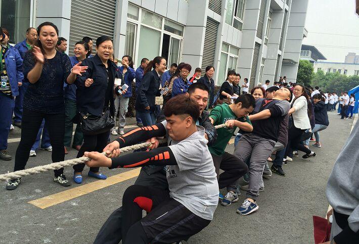 成都变压器厂家—成都一变员工风采:员工运动会拔河比赛