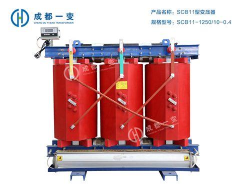 SCB11干式变压器产品图片